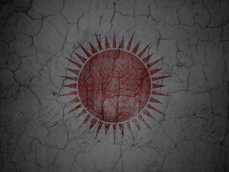 red sun: Travel concept: Red Sun on grunge textured concrete wall background Stock Photo
