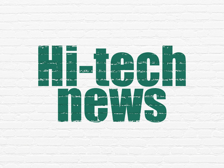 urgent announcement: News concept: Painted green text Hi-tech News on White Brick wall background Stock Photo