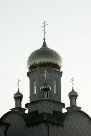 Dome of the church with the cross background