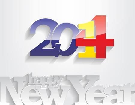 새로운 2014 년 배경. 삽화