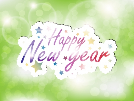 Happy new Year greeting card, with space for text on a glowing green background. Vector