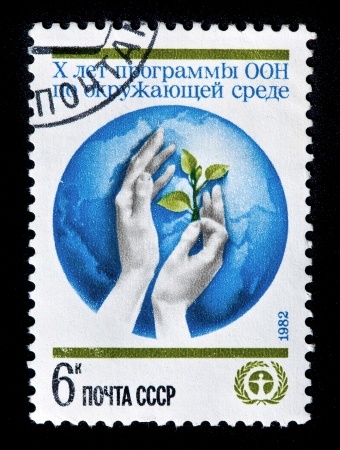 devoted: USSR - CIRCA 1982: A stamp printed in USSR, devoted to 10th anniversary of the UN Environment Programme, circa 1982 Editorial