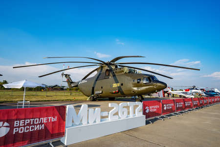 Zhukovsky, Russia - Aug 26, 2015: MI-26T2 Soviet and Russian heavy multi-purpose transport helicopter at International Aviation salon MAKS-2015. Is world largest series produced transport helicopter Editorial