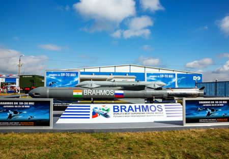 Zhukovsky, Russia - Aug 16, 2014: BrahMos 1600-CK310A supersonic cruise missile is produced by Russian-Indian joint venture BrahMos Aerospace Pvt. Ltd. Designed for installation on Su-30 MKI fighter Editorial