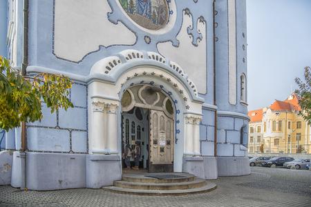 Slovakia, Bratislava - November 5th, 2017 historic old town, buildings from austro-hungarian empire. Blue church. Editorial