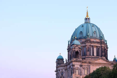 View of the Berlin Cathedral during the pink sunset