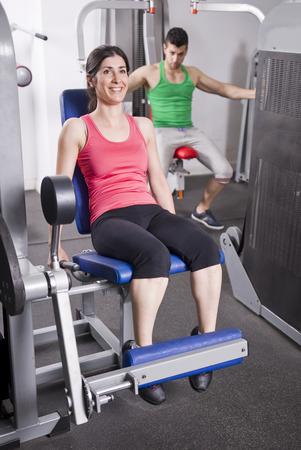 quadriceps: Quadriceps exercise