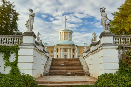 Moscow Oblast, Russia - August 26, 2016: The staircase from the Grand Palace to the Park of Arkhangelskoye estate. The object of the cultural heritage of the Russian Federation 5010216000. Moscow Oblast, Russia. Editorial