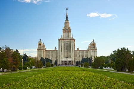 Park in front of the building of the Moscow State University Редакционное