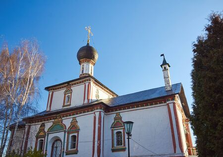 Russian Orthodox Church at sunny day