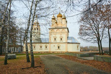 Russian Orthodox Church at autumn