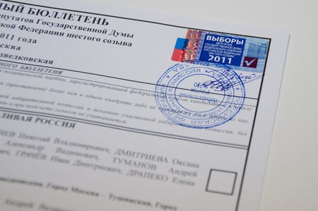 MOSCOW, RUSSIA - DECEMBER 4: Election ballot with candidates of parties to the State Duma of Russian Federation on December 4, 2011 in the local election commission.
