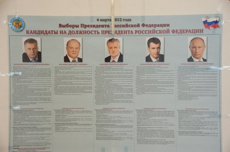 election commission: MOSCOW, RUSSIA - MARCH 4: Candidates of Russian President on March 4, 2012 at the local election commission in Moscow. Editorial