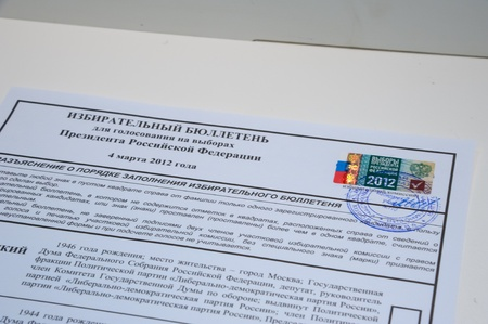 election commission: MOSCOW, RUSSIA - MARCH 4: Election ballot with candidates of Russian President on March 4, 2012 at the local election commission in Moscow.