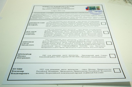 local election: MOSCOW, RUSSIA - MARCH 4: Closeup of election ballot of candidates of Russian President on March 4, 2012 at the local election commission in Moscow.