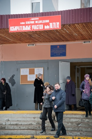 election commission: MOSCOW, RUSSIA - MARCH 4: People going to election of Russian President on March 4, 2012 in the local election commission. Editorial
