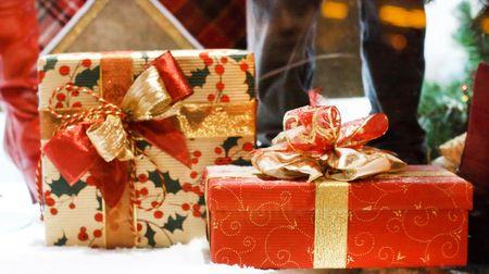 Christmas presents photo