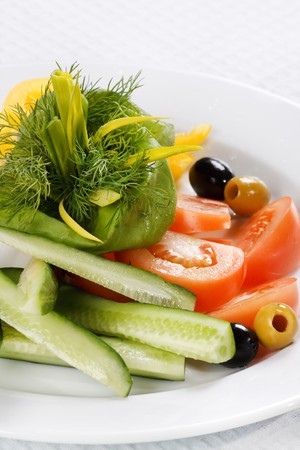 Plate of assorted fresh vegetables  photo