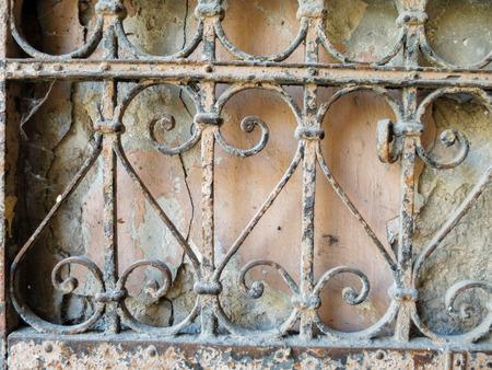 old iron fence photo