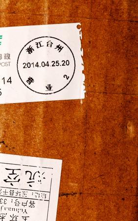 postmark: postmark Stock Photo