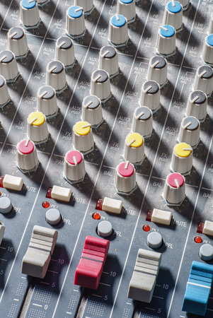 audio mixer: audio mixer