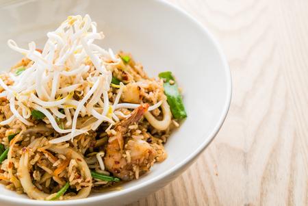 Aziatisch eten Stockfoto - 83754126