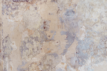 old wall texture Stock Photo - 92207460