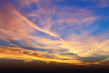Sunset over city Stock fotó
