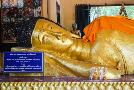 SAKON NAKHON THAILAND : Golden statue of  Reclining Buddha at Phra Phuttha Saiyaram temple .Believed to built during the Dvaravati period. This temple is opened to the public place.
