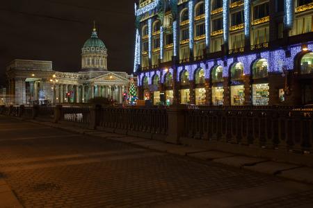kazansky: View of Kazansky Cathedral, St Petersburg, Russia Stock Photo