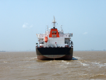 superstructure: General cargo ship stern