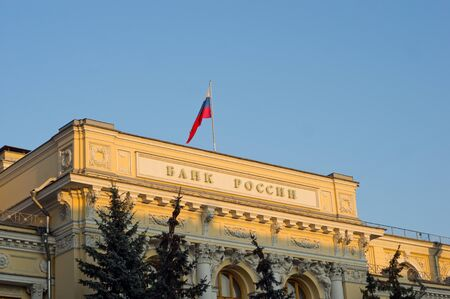 Facade of Central Bank of Russia building with a Russian state flag on top