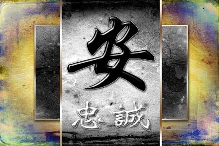 fengshui: Feng shui art china style