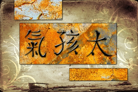 feng: Feng shui art china style