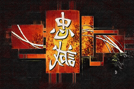 feng shui chinese art style illustration Stock Photo