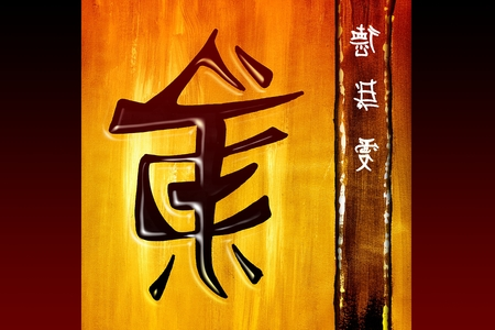 chinese script: Feng shui art china style