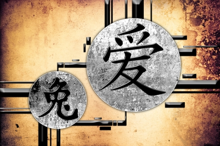 articles: Feng shui art china style