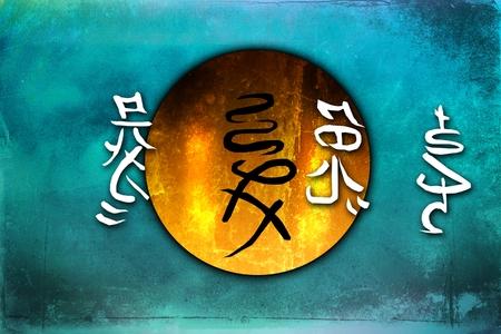 Feng shui art china style