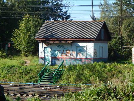 storage room: Railroad storage room
