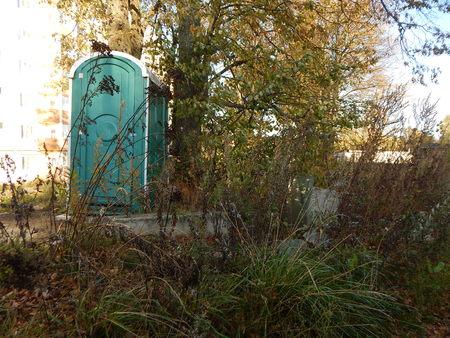 composting: Composting toilet