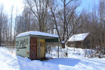 Bus stop in the winter season Reklamní fotografie