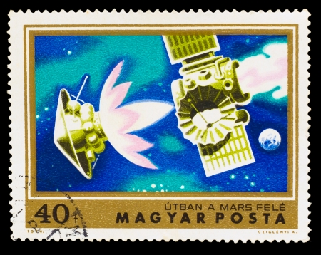 HUNGRAY- CIRCA 1974: A stamp printed in Hungary, satellite space station  spacecraft Mars-2 , circa 1974