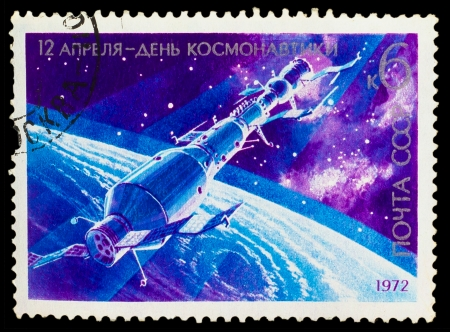 USSR - CIRCA 1978: stamp printed in USSR, day of space exploration, space station union, spacecraft, around 1978 photo