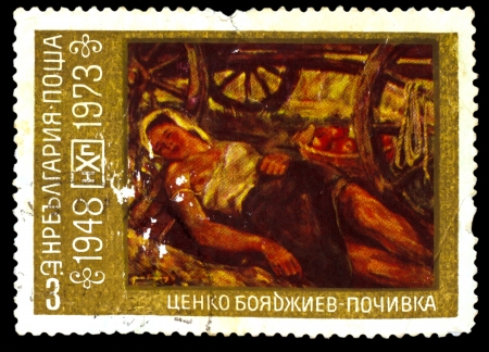 BULGARIA - CIRCA 1973: A Stamp printed in BULGARIA, shows artist Tsenko Boyadzhiev , painting holiday, woman sleeps with open chest, circa 1973