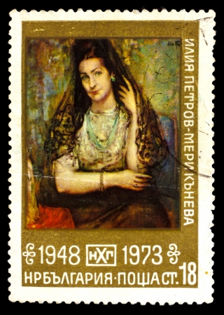 BULGARIA - CIRCA 1973: A Stamp printed in BULGARIA, shows artist Ilia Petrov , painting