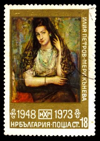BULGARIA - CIRCA 1973: A Stamp printed in BULGARIA, shows artist Ilia Petrov , painting
