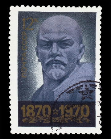 USSR - CIRCA 1970: A Stamp printed in USSR, shows portrait full face of leader USSR Vladimir Ilyich Lenin, circa 1970
