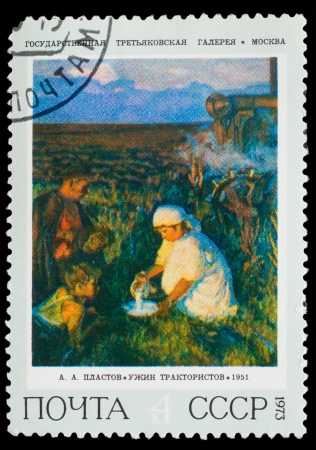 USSR - CIRCA 1973: postal stamp printed in USSR, A.A. Plastov