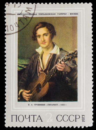 USSR - CIRCA 1973: A post stamp printed in USSR, showing VATropinin artist,