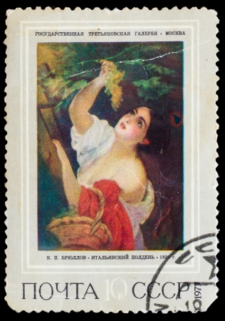 USSR - CIRCA 1973: stamp printed by USSR, shows KP Bryullov